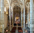 Belem Igreja de Santa Maria int.jpg
