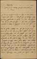 Ber Borochov Letter to Kasriel 1913 p1.png