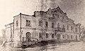 Berdychiv,Zagrebelna Synagogue.jpg