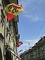 Bern - panoramio (64).jpg