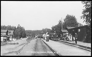 Berngardovka station 1900s 02.jpg