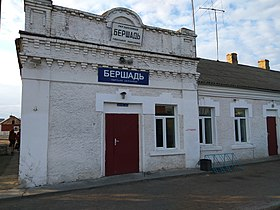 Bershad Railway Station 1.jpg