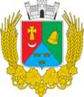 Beryslavskiy rayon gerb.png