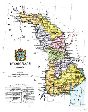 Bessarabia Governorate (1913).png