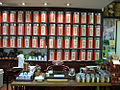Best Tea House Kowloon Flag Shop.JPG
