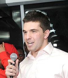 Billy McFarland Entrepreneur 2014 (cropped).jpg
