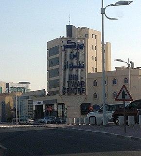 Fereej Kulaib District in Ad-Dawhah, Qatar
