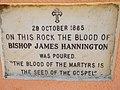 Bishop Hanington site.jpg