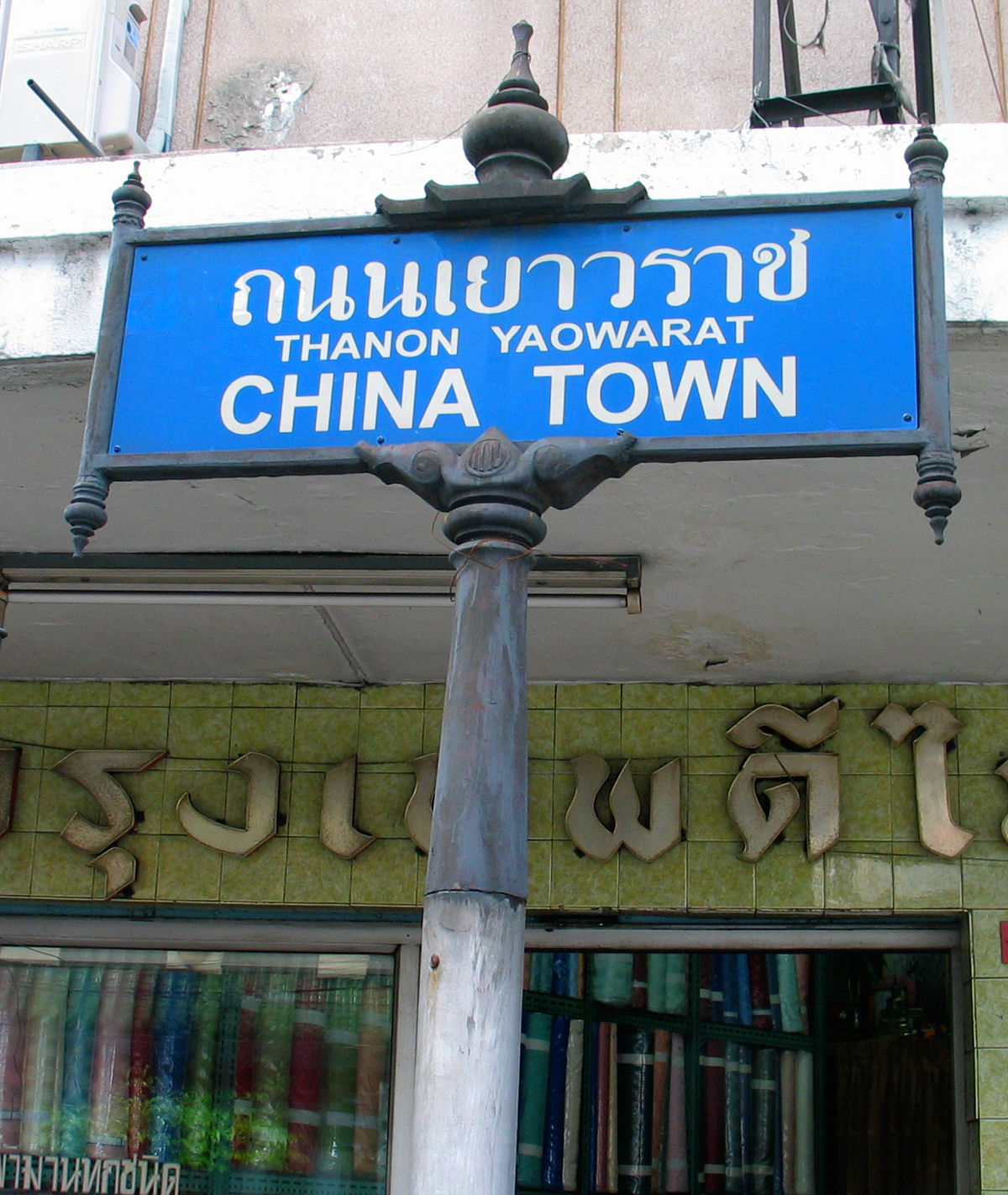 Thai addressing system - Wikipedia