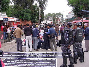 Nepal Bhasa movement - Sit-in held outside the prime minister's residence in Kathmandu to mark Black Day on 1 June 2013.