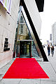 Bloor entrance to the Bata shoe museum (6210857087).jpg
