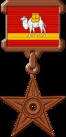 BoNM - Chelyabinsk Oblast Hires.png