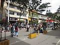 Bogotá carrera 7 con calle 23.JPG