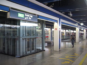 Boon Lay MRT 2.JPG
