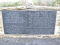 Border inscription - geograph.org.uk - 612747.jpg
