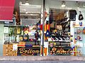 Botiga catalana Sabadell.jpg