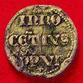 Bouchet exposition les vins des papes d'Avignon Bulle d'Innocent VI 1352.JPG