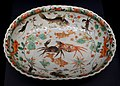 Bowl with crabs, fish, and shrimp, unidentified, probably Jingdezhen, China, porcelain - Peabody Essex Museum - Salem, MA - DSC05155.jpg