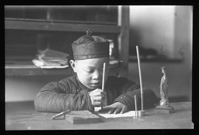 Health Education Development/Critical essay - Wikiversity