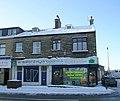 Bradford Hydroponics - Manningham Lane - geograph.org.uk - 1653231.jpg