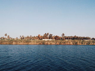 Amarah City in Maysan, Iraq