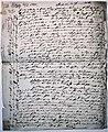 Brief von Julius Eduard Hitzig an Carl Berendt Lorck, 31. Januar 1840 (Vorderseite).jpg