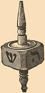 Brockhaus and Efron Jewish Encyclopedia e8 019-0