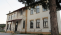 Bulgarian School of Idroussa, Florina.png
