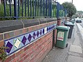 Burley Road Tiles - geograph.org.uk - 445560.jpg