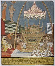 Monk holding hands in the air, standing next to nearly naked man holding flower (above). Funeral pyre with feet sticking out, two monks holding hands clasped facing the feet (below)