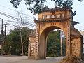 Cổng làng Khúc Thủy.JPG