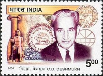 C. D. Deshmukh - Deshmukh on a 2004 stamp of India