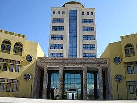"""Résultat de recherche d'images pour """"جامعة ميلة"""""""