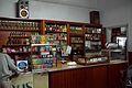 Cafe y Bar San Martin, Oberá W2013.jpg