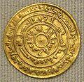 Calif al Muizz Misr Cairo 969 CE.jpg