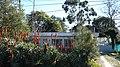 Calle 7 - Mamboretá M8 S25 - panoramio.jpg