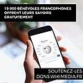 Campagne 2018 Format carré - Soutenez Wikimédia France.jpg