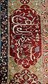 Carpet, Iran, ca. 1600, The David Collection, Copenhagen (1) (36272917421).jpg