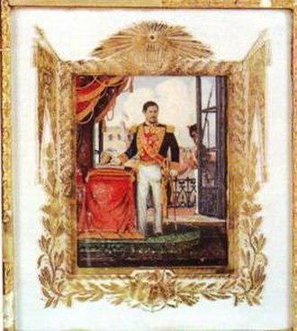 Rafael Carrera - General Carrera portrait celebrating the foundation of the Republic of Guatemala in 1847.