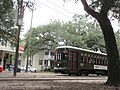 Carrollton New Orleans 4 Sept 2020 06.jpg