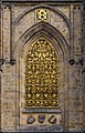 Cathedrale Saint-Guy Prague facade sud fenetre grille or.jpg