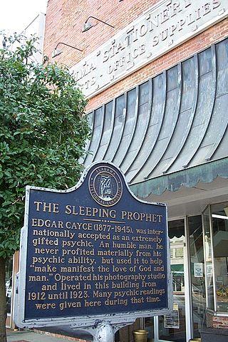 Здание в Сельме, Алабама, где Кейси жил и работал с 1912 по 1923.