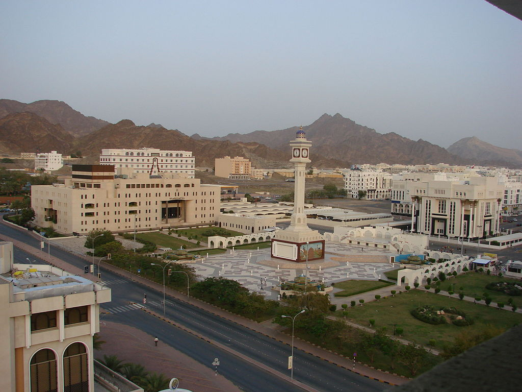 File:Central Business District, Muscat, Oman.jpg ...