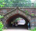 Central Park Greywacke Arch underpass looking west.jpg