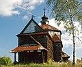 Cewków, cerkiew św. Dymitra (HB4).jpg
