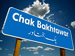 Chak Bakhtawar Road Sign