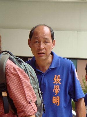 Cheung Hok-ming - Image: Cheung Hok Ming