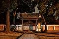Chiayi City Historical Relics Museum (Taiwan).jpg