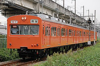 Chichibu Railway 1000 series - Image: Chichibu railway 1000 orange