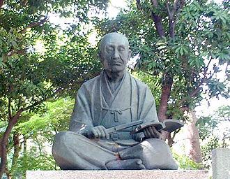 Chikamatsu Monzaemon - Statue of Chikamatsu Monzaemon at Amagasaki, Hyogo